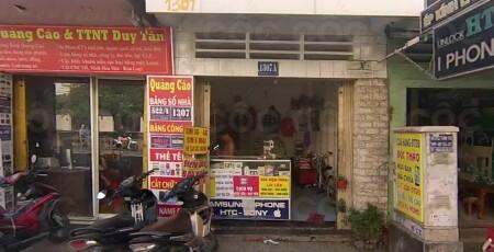 Đức Thảo - Mobile service center - 1307, Phan Văn Trị, P  10